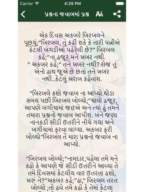Akbar Birbal Comics In Hindi Pdf