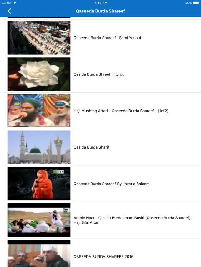 Qaseeda Burda Shareef on the App Store