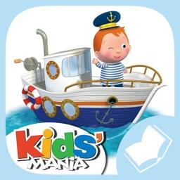 Bo's boat - Little Boy