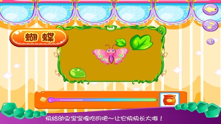 小丸子之虫虫屋-智慧谷 儿童启蒙认识早教游戏(动画益智游戏)