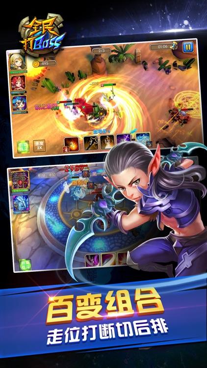 卡牌游戏-2016卡牌传奇手游 screenshot-3