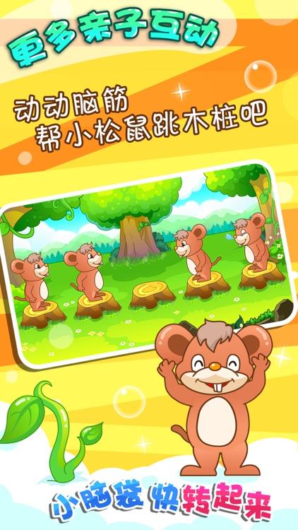 儿童趣味游戏打地鼠