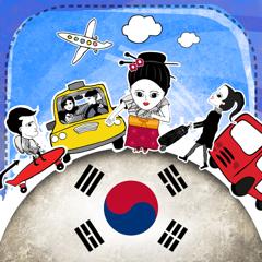 Coréen Dictionnaire - Guide de conversation en ligne gratuit avec cartes mémoire et voix d'un locuteur natif