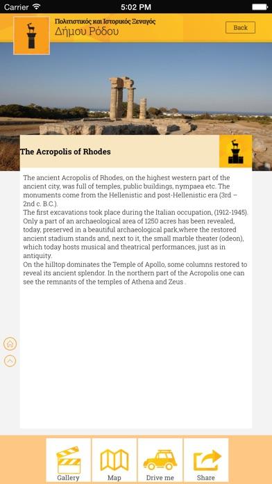 download Tourism Rhodes apps 2