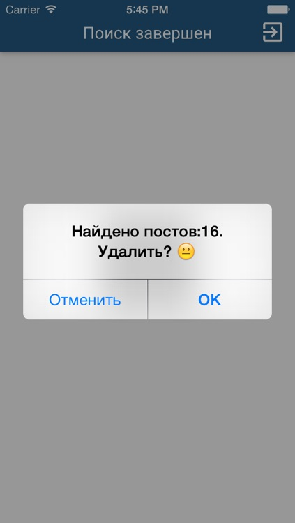 Manager for VKontakte (VK) screenshot-1