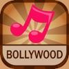 宝莱坞免费铃声为 – 最流行的印度音效和印地文梅洛迪