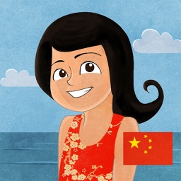 地球女孩: 海啸预防