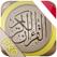 Al Quran - Indonesian -  القرآن الكريم