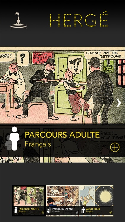 Hergé, l'Application officielle de l'exposition screenshot-3
