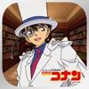 【名探偵コナン】怪盗キッド 宝探しゲーム - iPadアプリ
