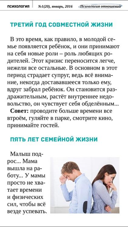 Психология для всех: журнал о саморазвитии, личных отношениях, воспитании и характере.