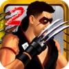 ストリートファイター:無料ファイティングボクシングWWEのゲーム - iPhoneアプリ