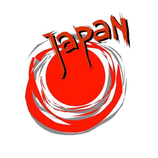 Japan Region