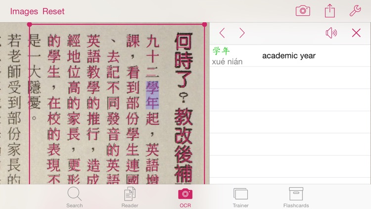 KTdict+ C-E (Chinese-English dictionary with flashcard trainer) screenshot-3