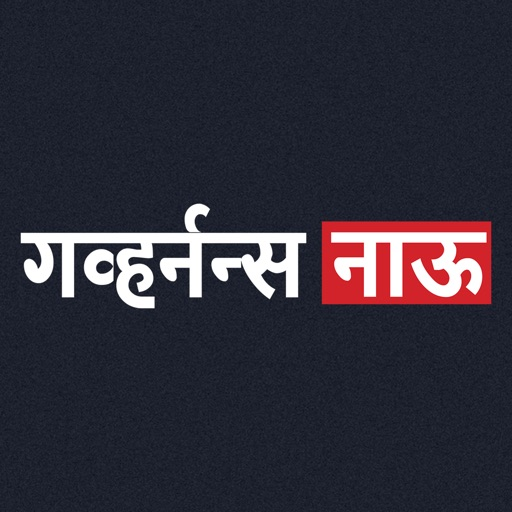 Governancenow Marathi