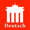 German Vocabulary Trainer - Flashcards - Learn German Easily