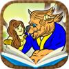 القصة الكلاسيكية الجميلة و الوحش-كتاب القصص المشوقة للأطفال