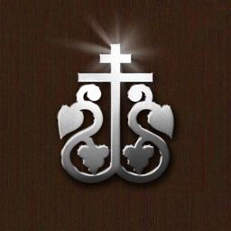 Православный молитвослов - Молитвы на каждый день