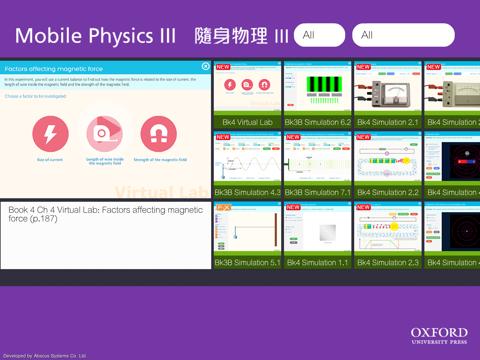 Mobile Physics III - náhled