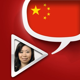 Chinese Pretati - Translate, Learn and Speak with Video Dictionary