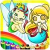 童話圖畫書,畫為幼兒免費高清精簡版 - 七彩兒童教育繪畫比賽為小孩男孩和女孩