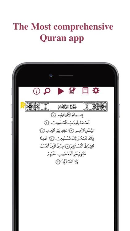 Quran Audio Translation and Tafseer Pro for Muslim مصحف القران الكريم مع ترجمة و تفسير
