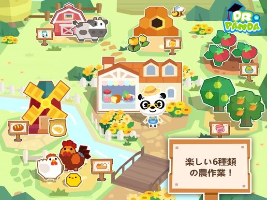 Dr. Panda 農場のおすすめ画像1