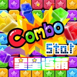 星星连萌ComboStar
