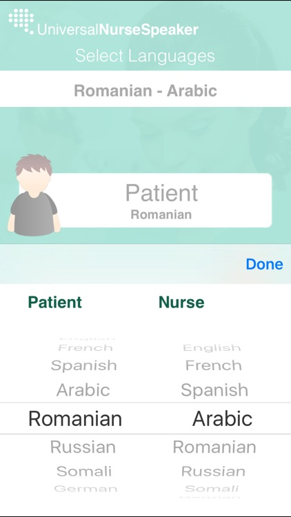 UniversalNurse Speaker: Translator for Nurses with Audio