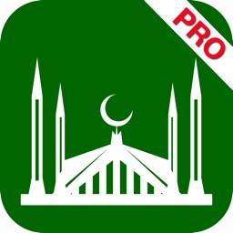 Alsalat PRO  الصلاة - Prayer times, Mosque Finder, Qibla direction