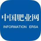 中国肥业网. icon