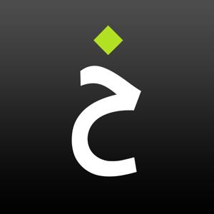 Khatmah - ختمة Books app
