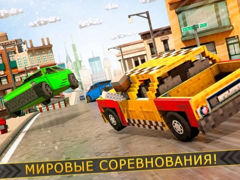 такси майнкрафт автомобиль гонки игр для детей бесплатно для iPad