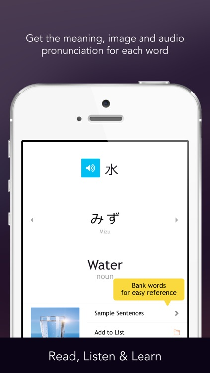 Learn Japanese - Free WordPower
