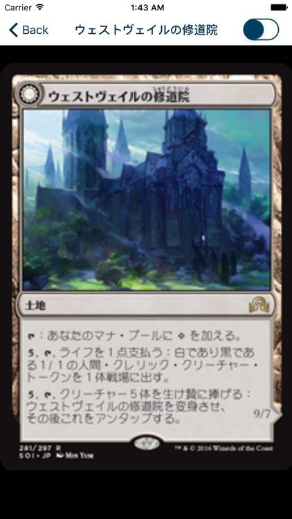 Reaper SOI screenshot-3