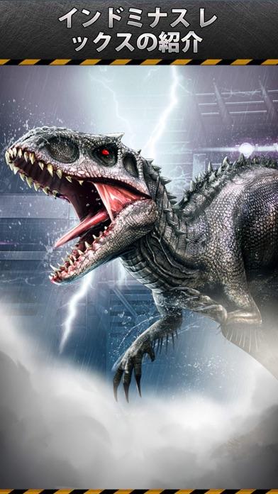 Jurassic Park™ Builderのおすすめ画像2