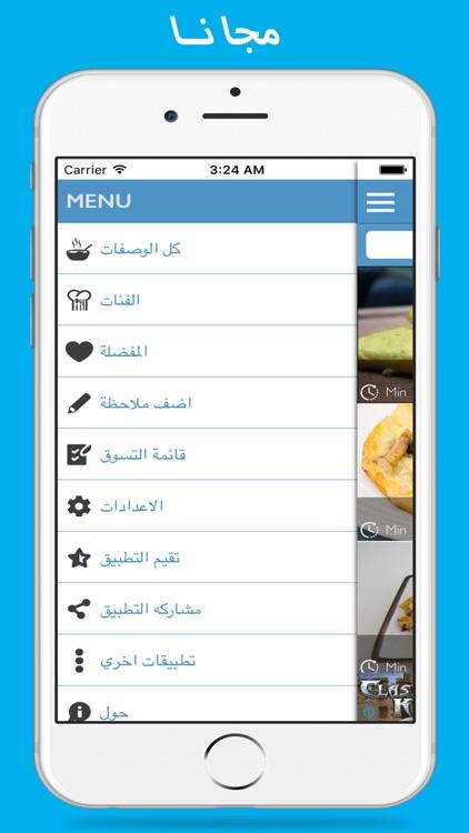 50 وصفة لوجبة سحور صحية في رمضان 2016