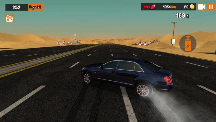 هز الحديد - Shake the Metal screenshot-4