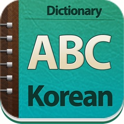 English - Korean Dictionary Free