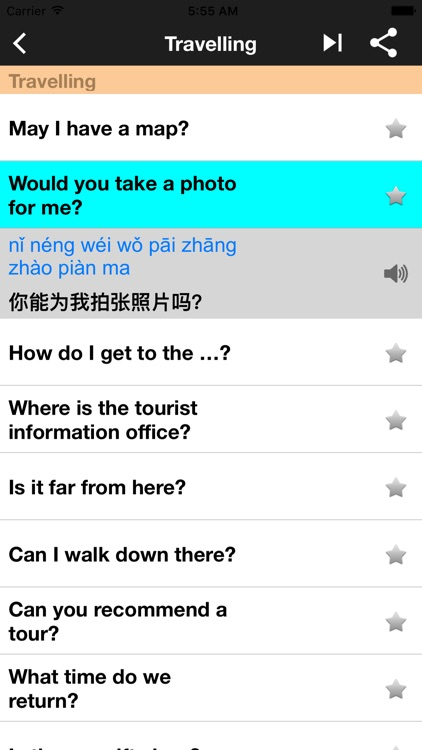English - Chinese Phrasebook