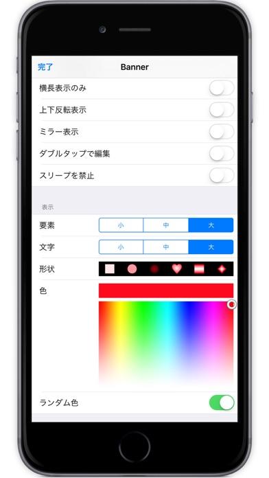 https://is1-ssl.mzstatic.com/image/thumb/Purple60/v4/93/75/91/93759185-37e2-b5f6-ab3b-e65ceced8b79/pr_source.jpg/392x696bb.jpg