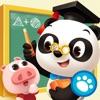 Dr. Panda 学校