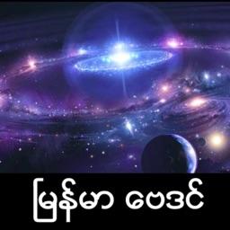 Myanmar BayDin