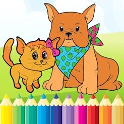 Köpek Ve Kedi Boyama Kitabı Hepsi 1 çizim Paint Ve Kid