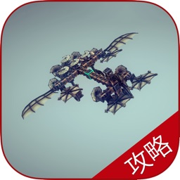 Guide Walkthrough & Strategies ( 视频攻略 - 围攻 ) for Besiege