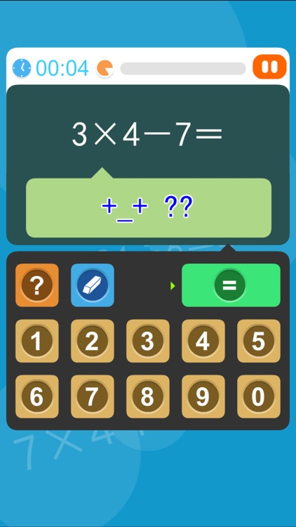 Kids math homework: Pupils Multiplication Division by JIA XIANG JUN