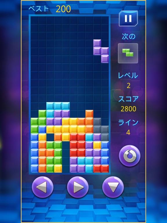 https://is1-ssl.mzstatic.com/image/thumb/Purple60/v4/ac/40/ae/ac40aed4-bd2f-bd4c-38fa-4f8626ff89f1/source/576x768bb.jpg