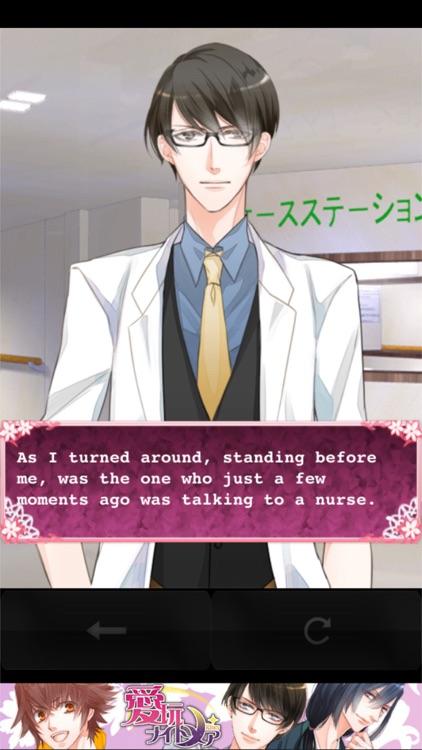 Beloved Nightmare   Free Otome Game screenshot-3