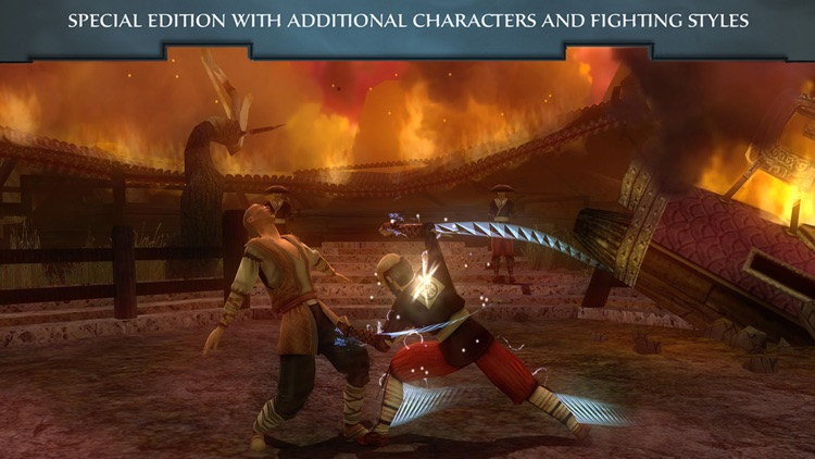 Jade Empire™: Special Edition screenshot-3