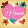Muttertag - Grüße & Zitate für die beste Mama der Welt